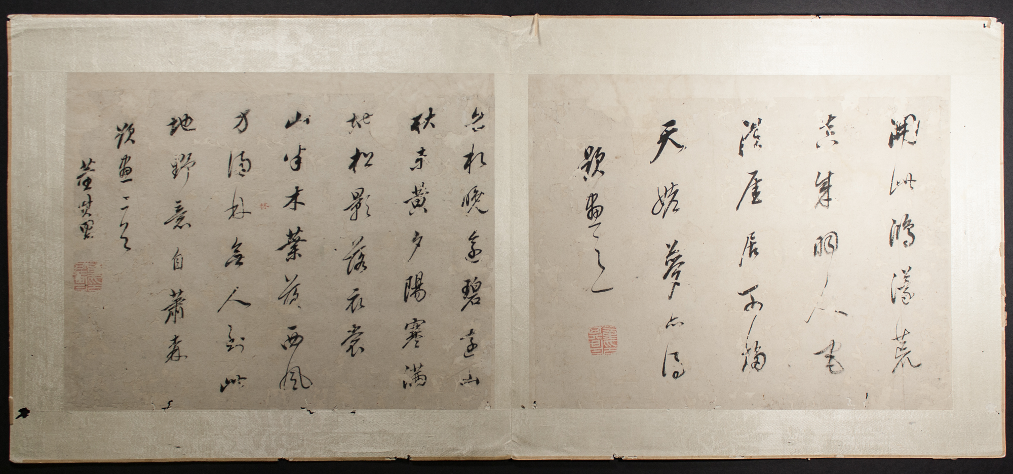 Calligraphy by Dong Qichang