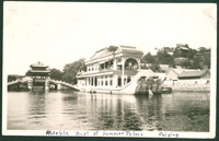 beijing china 1935 photo